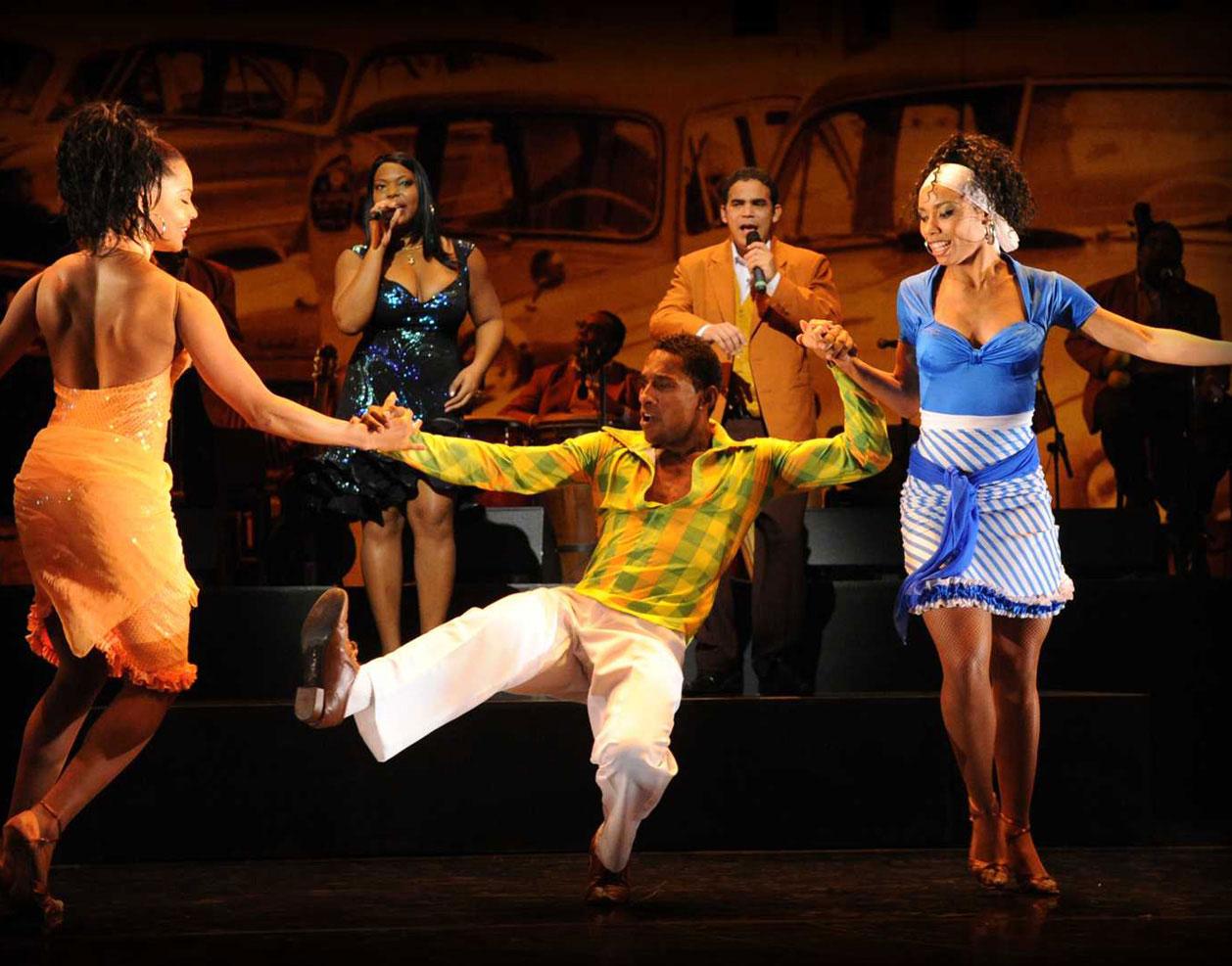 Кубинские танцы